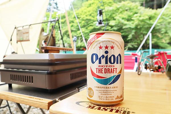 とりあえずビールで乾杯