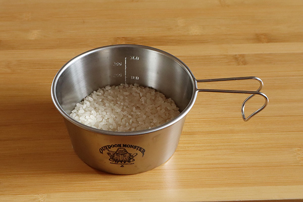シェラカップ炊飯の米の量
