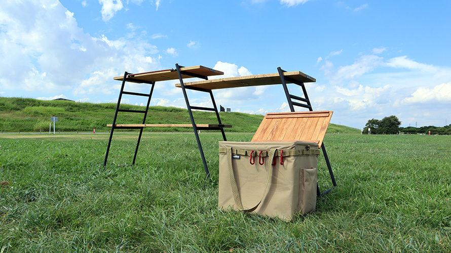 キッチンラックとwhatnot折り畳み収納ケース