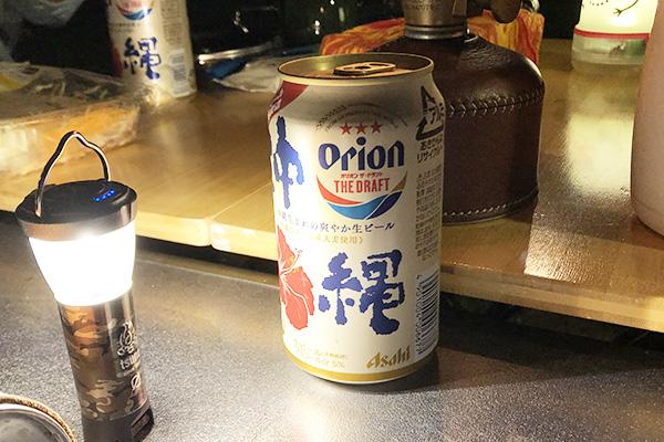 オリオンビールとGoalZERO