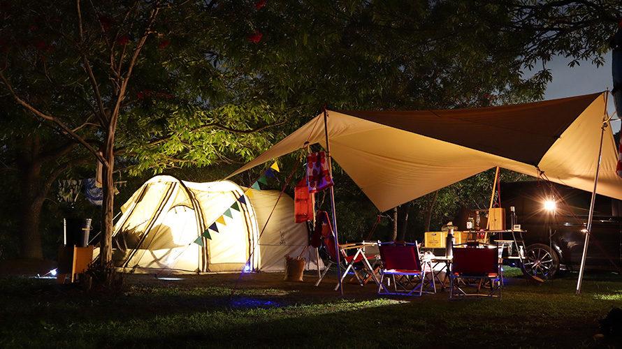 カルディア第2キャンプ場の夜のサイト_