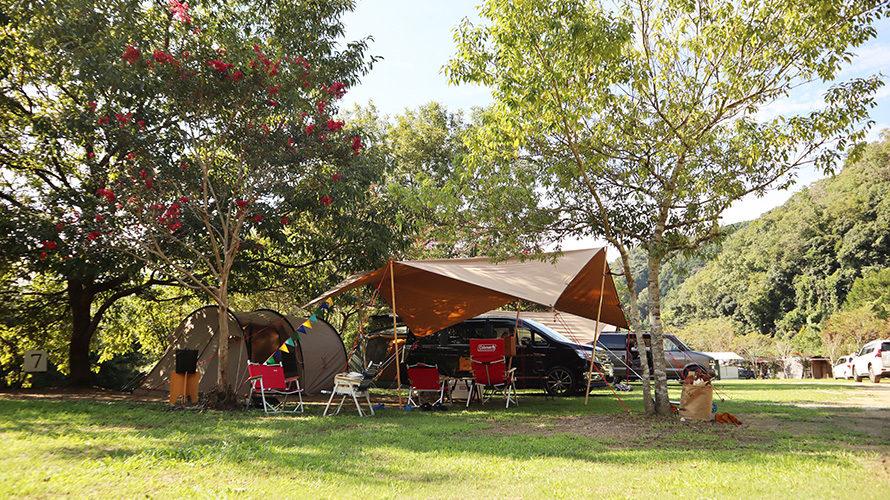 カルディアキャンプ場の第2キャンプ場