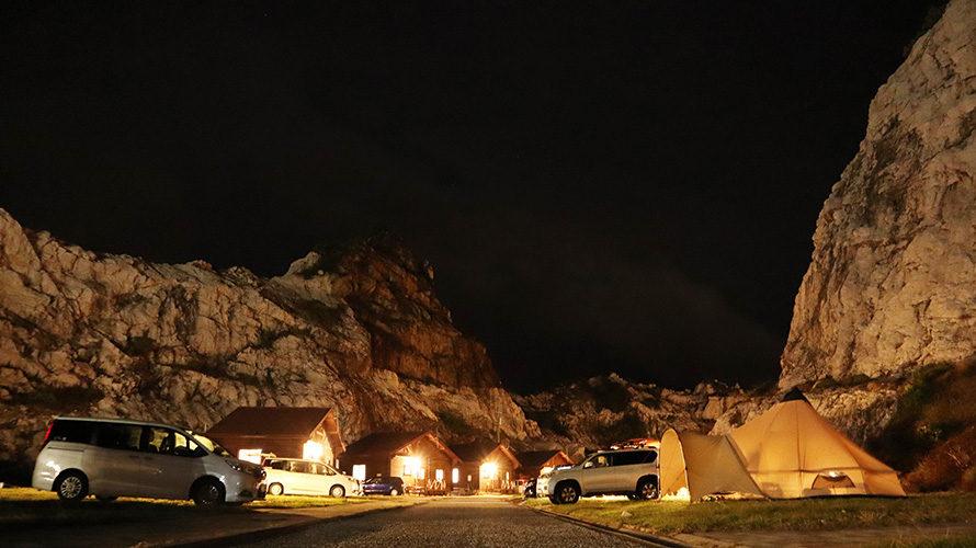白崎海洋公園オートキャンプ場の夜の風景