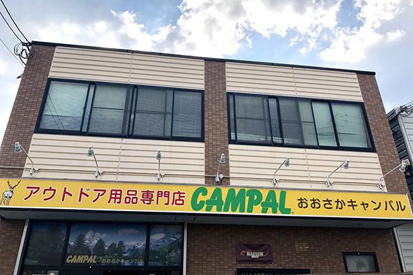 大阪キャンパル