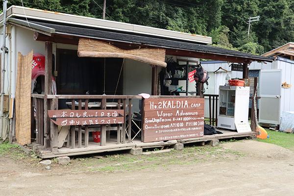 カルディアキャンプ場の第2キャンプ場の管理棟