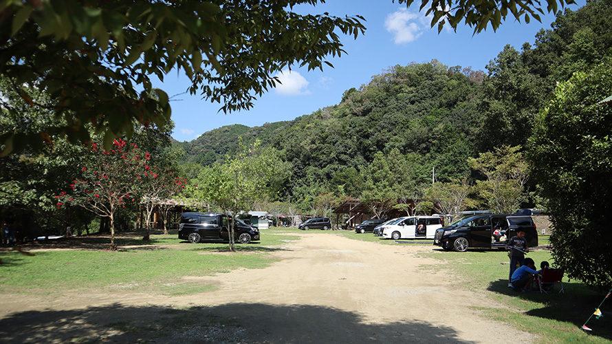 カルディキャンプ場の第2キャンプ場区画サイト