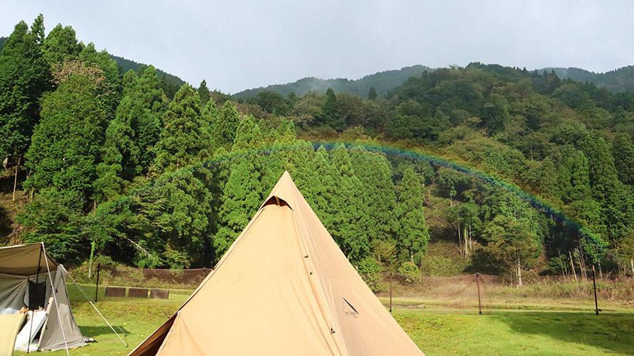 キャンプ場に出現した手が届きそうな虹