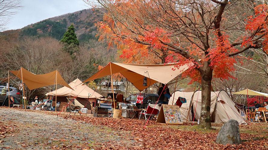 TACランドいたどりで秋キャンプ
