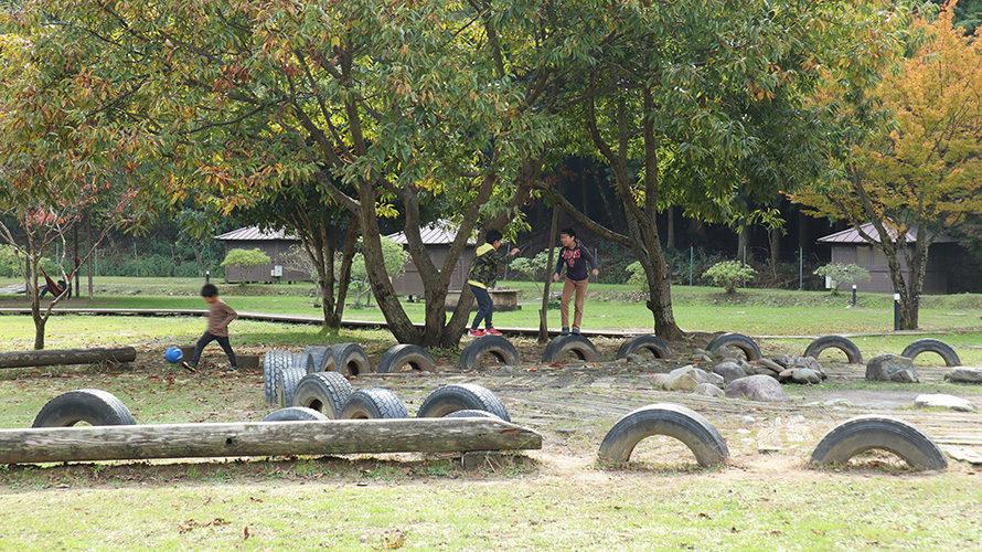 南光自然観察村のタイヤの広場
