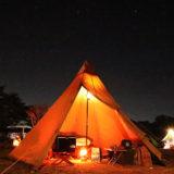 まさに星降るキャンプ場 in 峰山高原