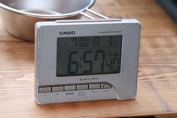 11月のやぶっちゃ朝の気温