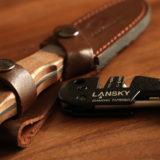 携帯できて便利なシャープナー LANSKY