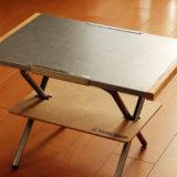 焚き火テーブルを100均素材で2段化DIY