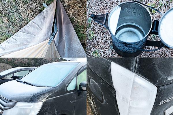 凍てつくケトルや車