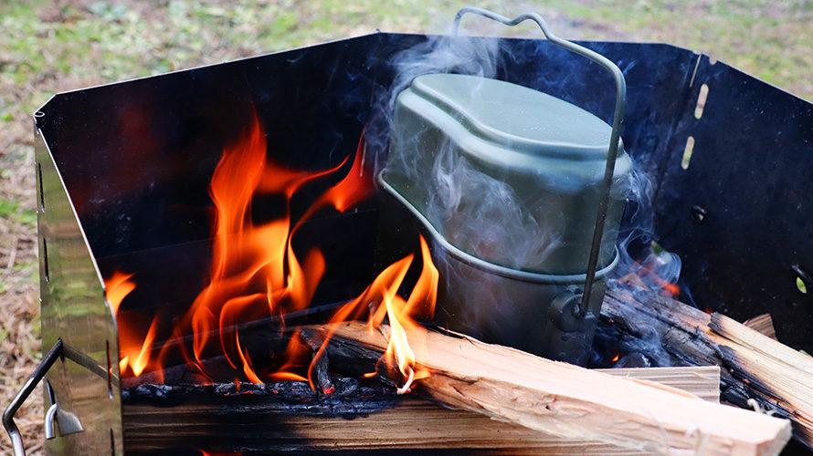 飯盒を焚き火に突っ込んで水蒸気炊飯