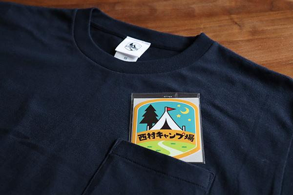 西村キャンプ場のTシャツとステッカー