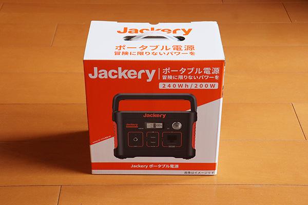Jackery 240