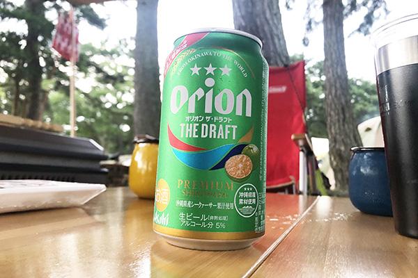 オリオンビールで乾杯