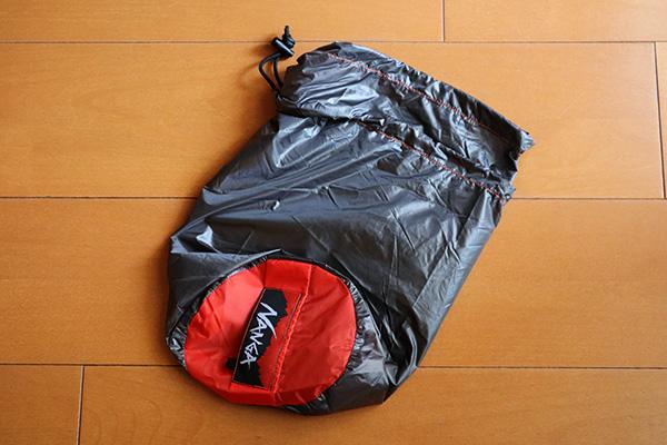 新しい収納袋