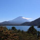 千円札の富士山を拝みに本栖湖へ寄り道!