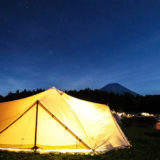 ハートランド朝霧で富士山キャンプ!【つづき】