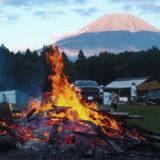 初めての富士山キャンプへ!